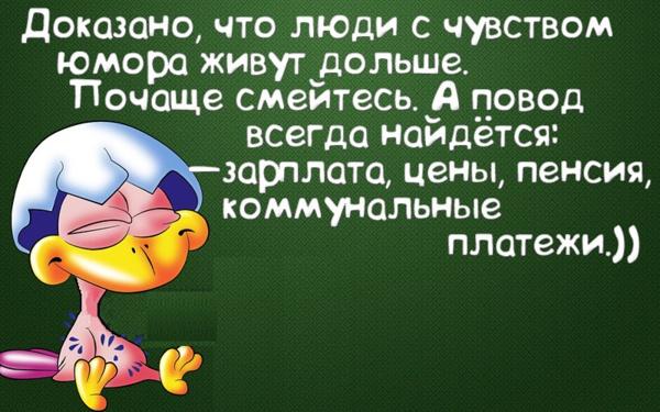 http://s7.uploads.ru/SYvn0.jpg