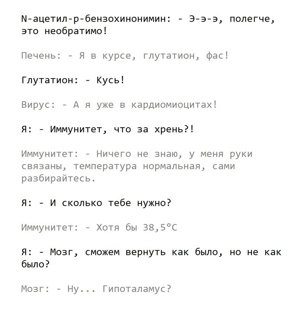 http://s7.uploads.ru/SZidh.jpg