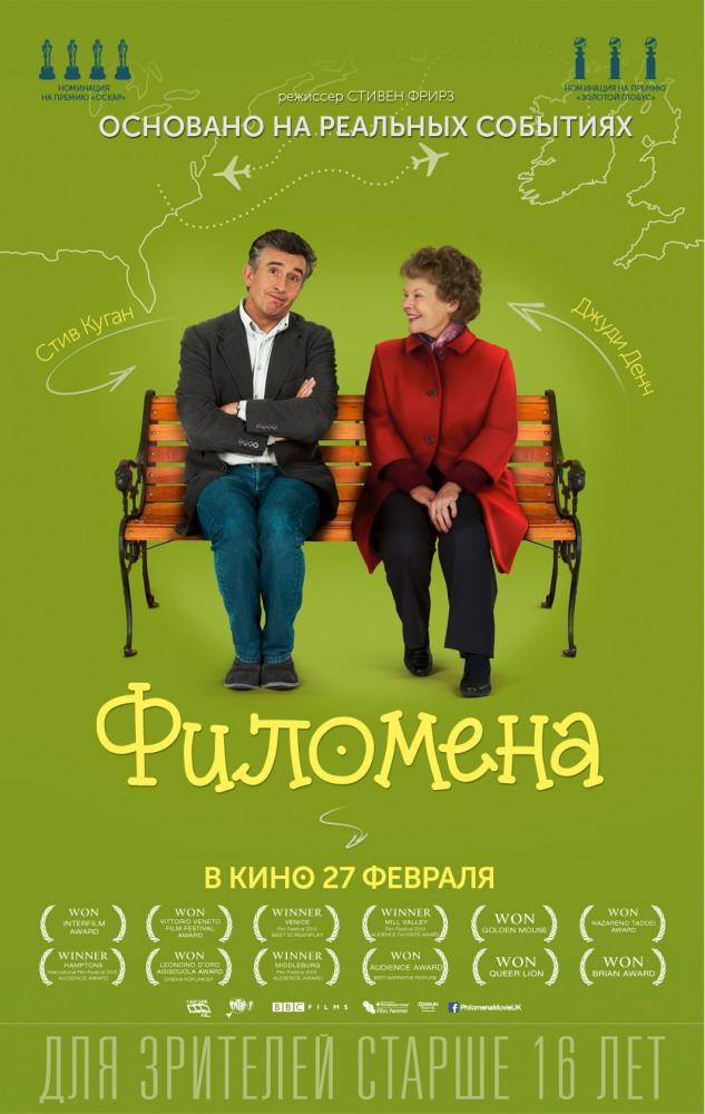 http://s7.uploads.ru/Sc0hV.jpg