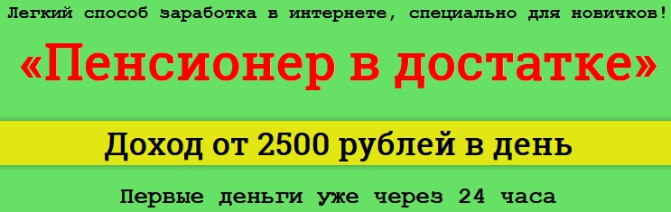 http://s7.uploads.ru/SceBt.jpg