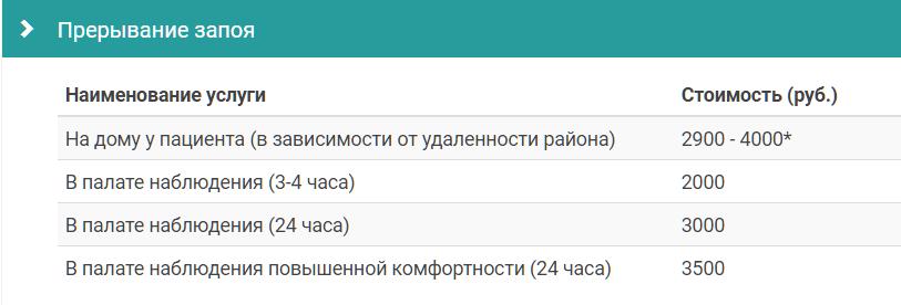 http://s7.uploads.ru/SckbR.png
