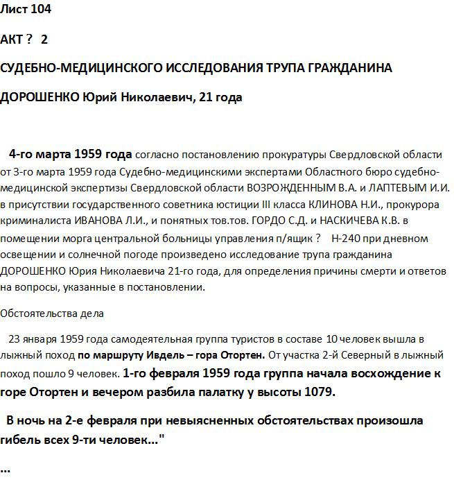 http://s7.uploads.ru/SdlXa.png