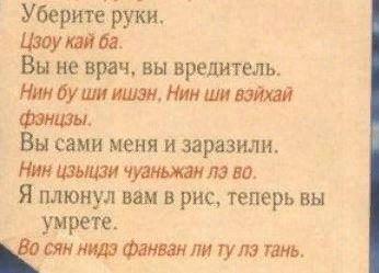 http://s7.uploads.ru/SfP7j.jpg