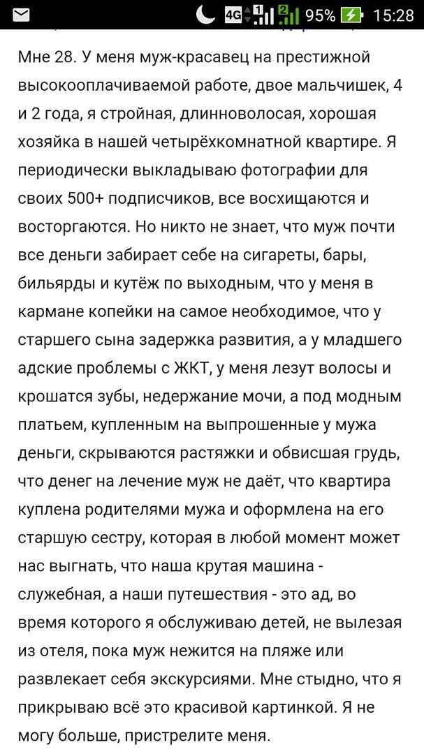 http://s7.uploads.ru/SgUBM.jpg