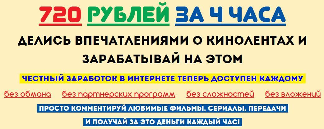 http://s7.uploads.ru/ShMuF.jpg