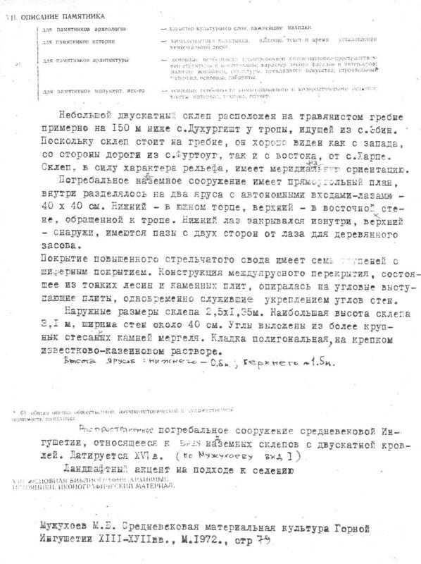 http://s7.uploads.ru/So2pu.jpg