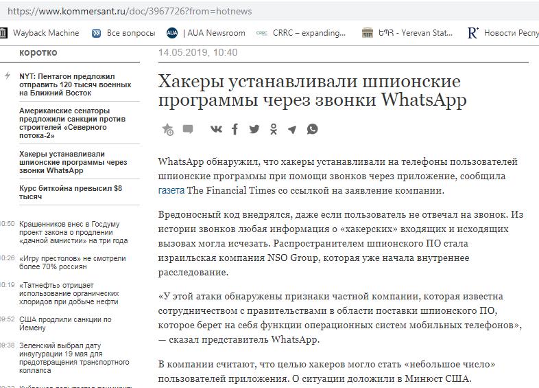 http://s7.uploads.ru/SofMc.png