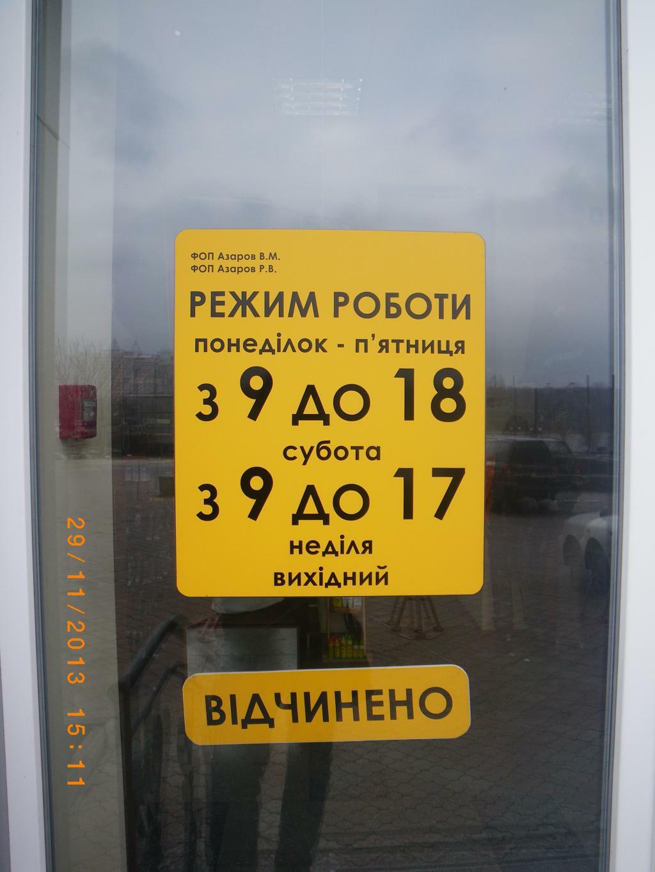 http://s7.uploads.ru/Sroda.jpg