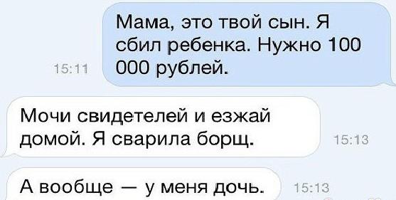 http://s7.uploads.ru/SyvKb.jpg