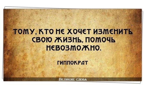 http://s7.uploads.ru/T1tAC.jpg
