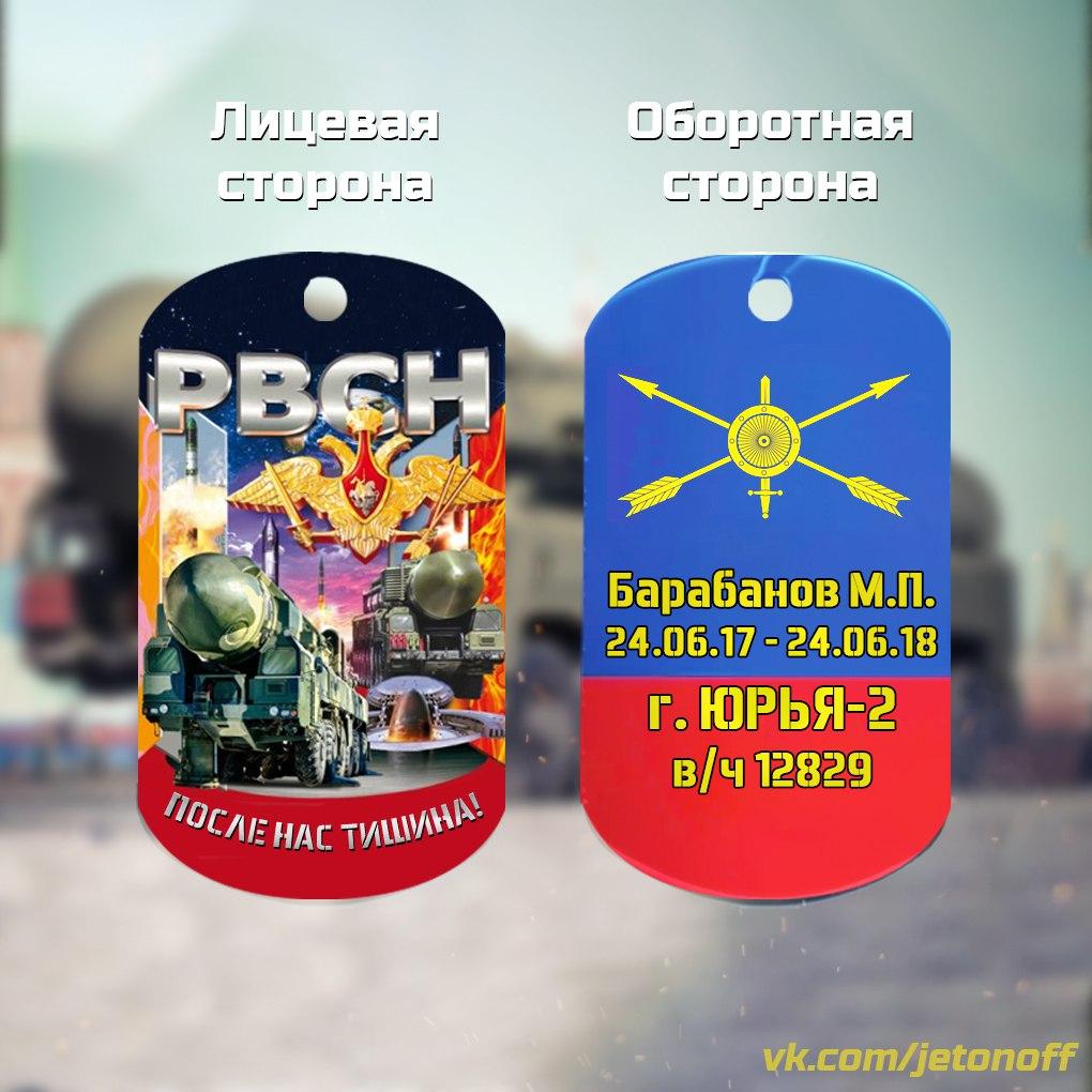 http://s7.uploads.ru/T5nyB.jpg