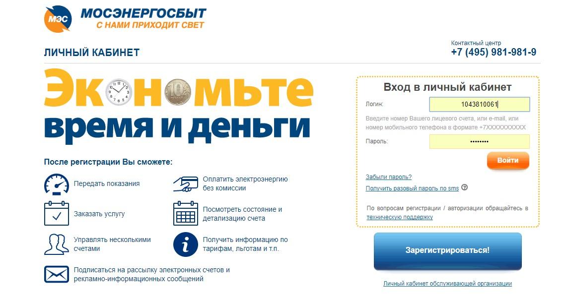 http://s7.uploads.ru/T729U.jpg
