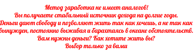 http://s7.uploads.ru/T9ZxJ.png