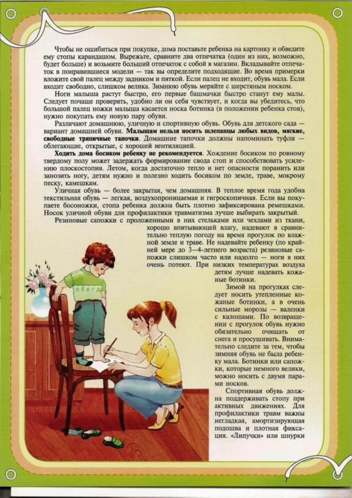 http://s7.uploads.ru/TBMzf.jpg