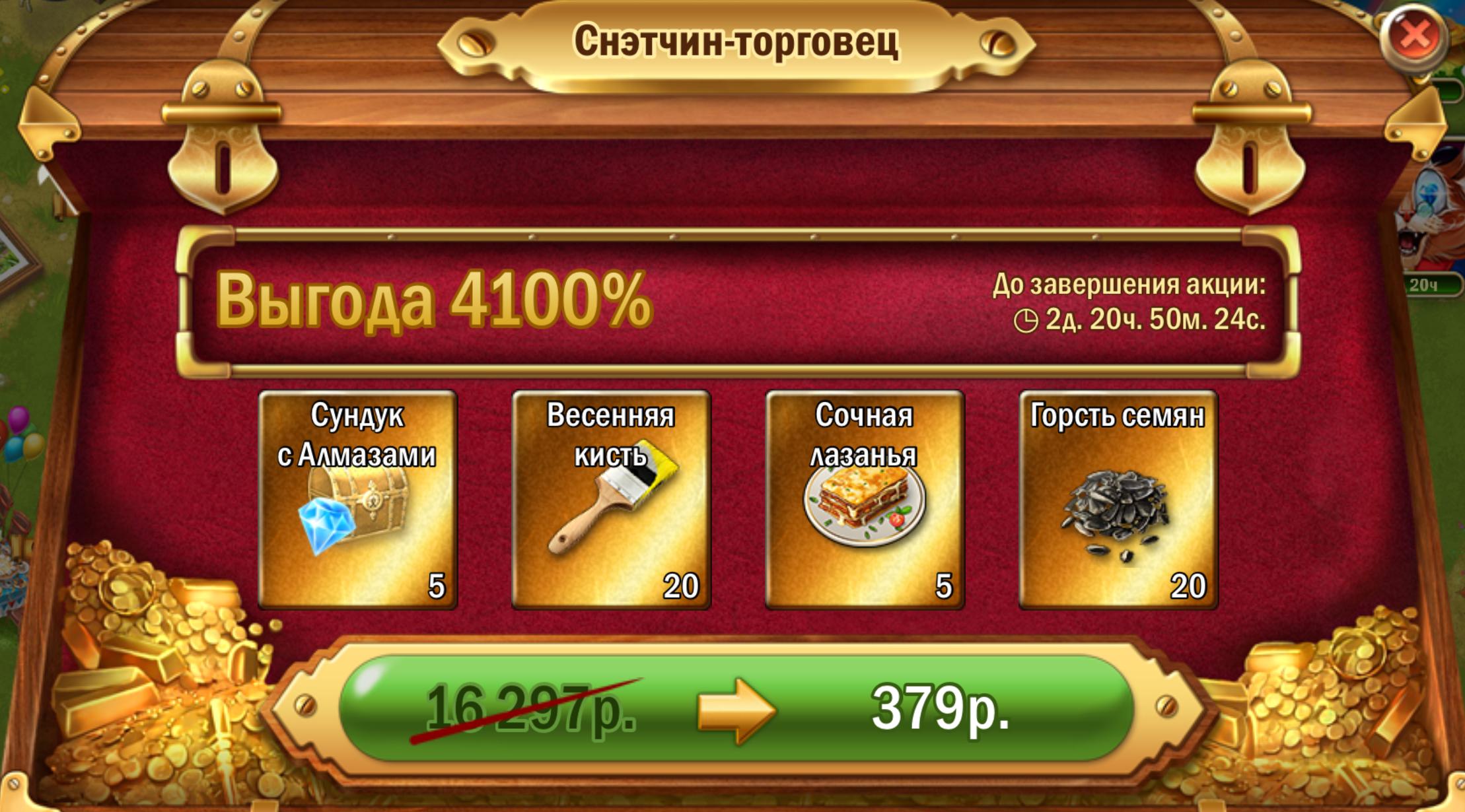 http://s7.uploads.ru/TO7Vs.jpg