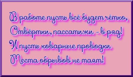 http://s7.uploads.ru/TPrhd.png