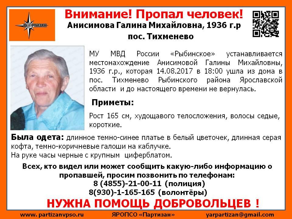 http://s7.uploads.ru/TQhuS.jpg