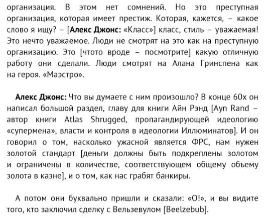 http://s7.uploads.ru/TSPCd.png