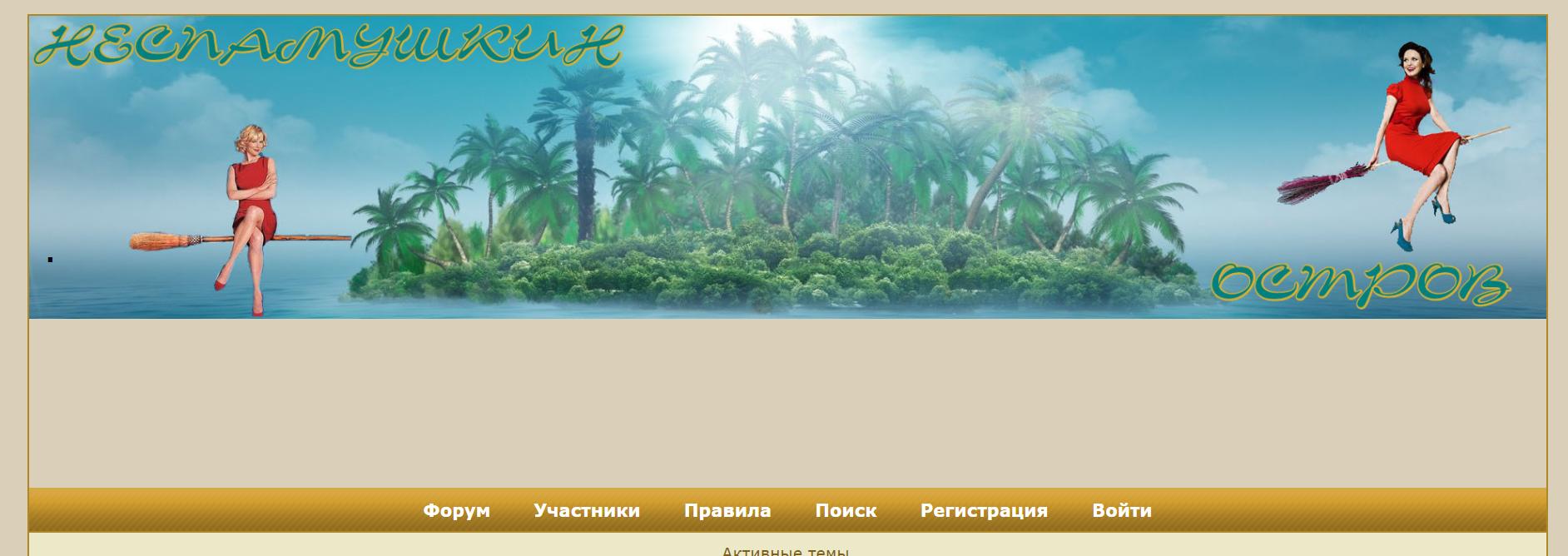 http://s7.uploads.ru/TWEiR.png