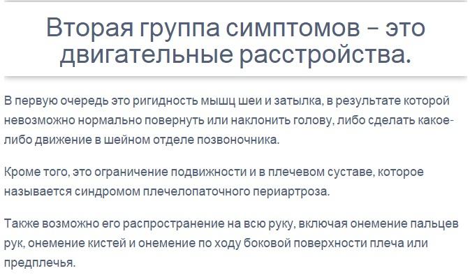http://s7.uploads.ru/Tac1W.jpg