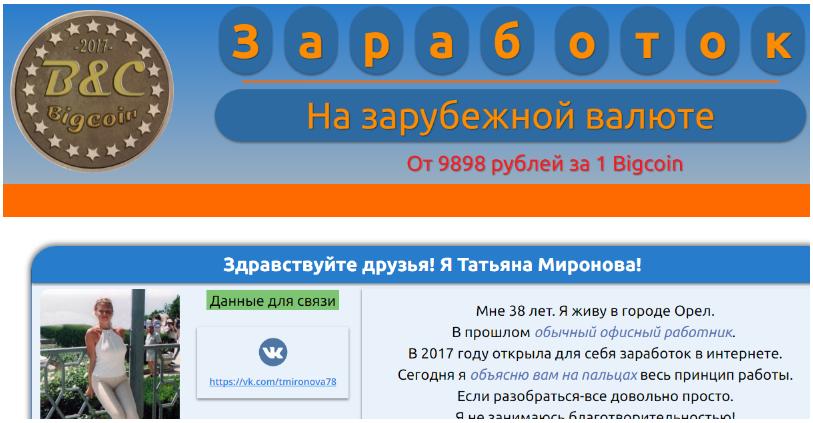 http://s7.uploads.ru/Tdvnm.png