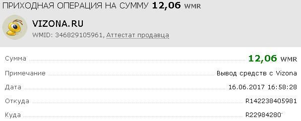 http://s7.uploads.ru/TfHzX.jpg