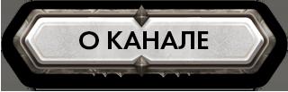 http://s7.uploads.ru/TfVOs.png