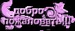 http://s7.uploads.ru/Tg0FA.png