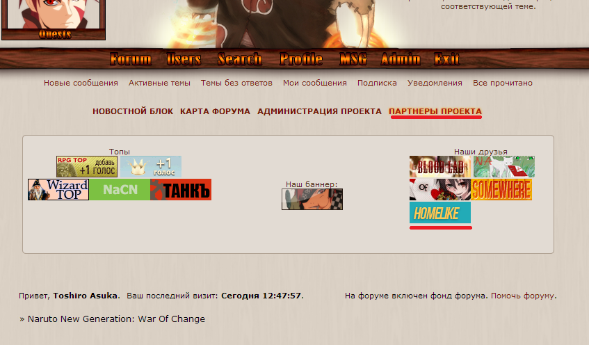 http://s7.uploads.ru/TghW2.png