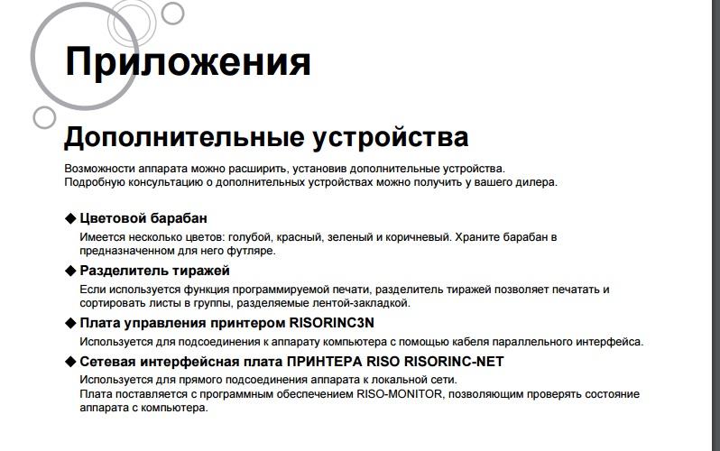 http://s7.uploads.ru/Tiq6l.jpg
