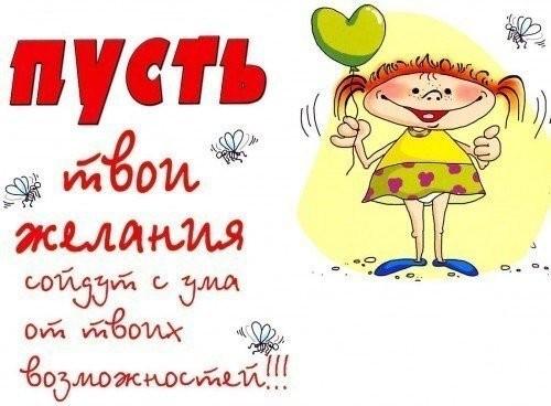 http://s7.uploads.ru/TpgCM.jpg