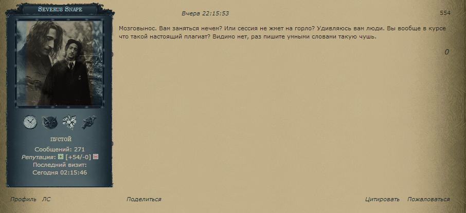 http://s7.uploads.ru/TqFYA.png