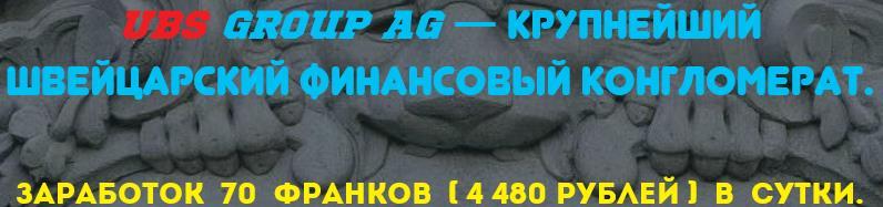 http://s7.uploads.ru/TrLx1.jpg