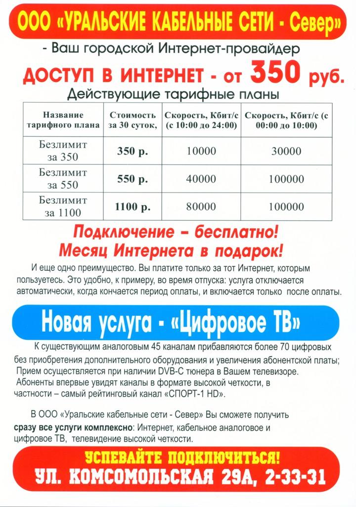 http://s7.uploads.ru/TtAsY.jpg