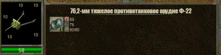 http://s7.uploads.ru/TyONI.jpg