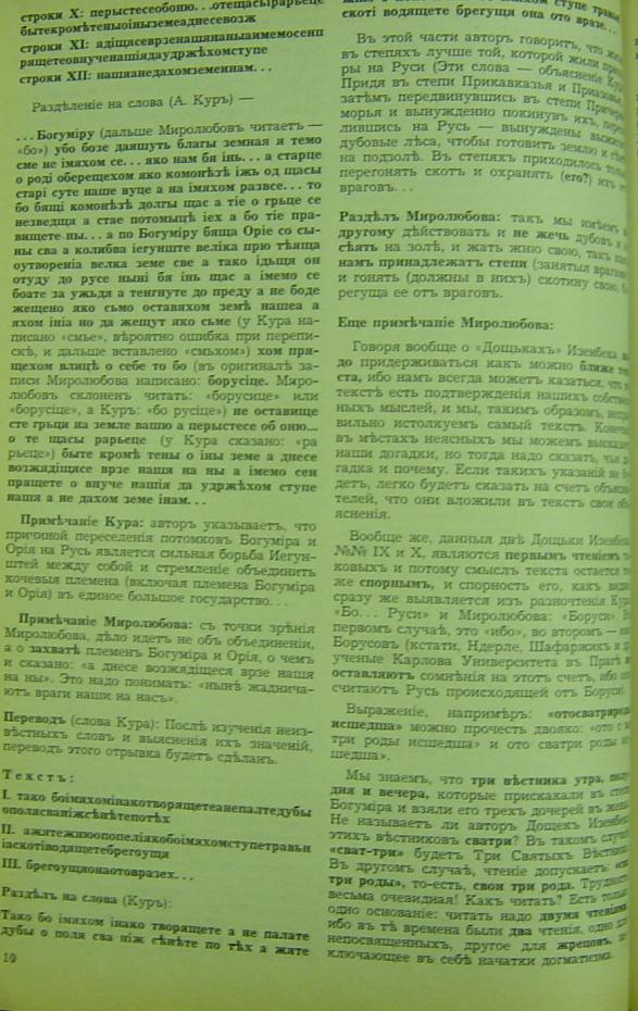 http://s7.uploads.ru/TzD8i.jpg
