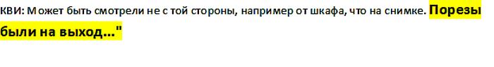 http://s7.uploads.ru/U6LdI.png
