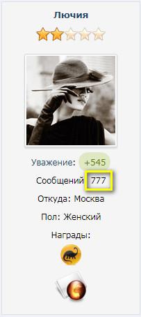 http://s7.uploads.ru/U6kLW.jpg