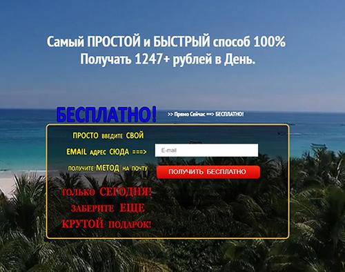 http://s7.uploads.ru/U6q3h.jpg