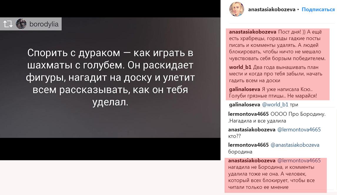 http://s7.uploads.ru/U6t2k.jpg