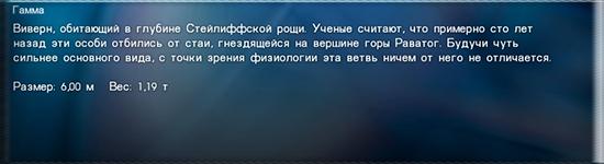 http://s7.uploads.ru/U8bYf.jpg