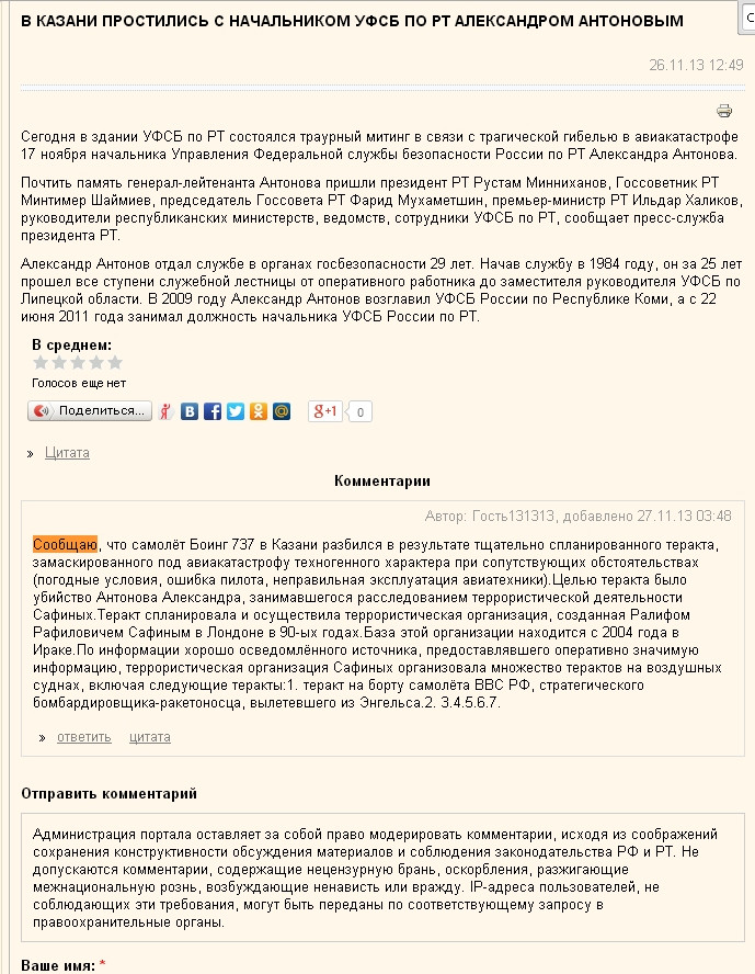 http://s7.uploads.ru/UApCX.jpg