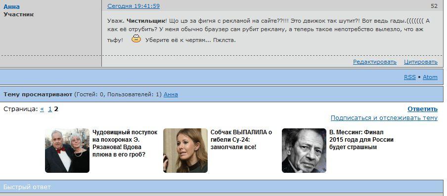 http://s7.uploads.ru/UD2nV.jpg