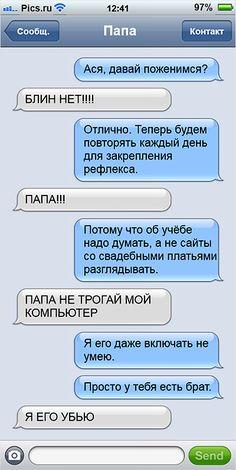 http://s7.uploads.ru/UDeKo.jpg
