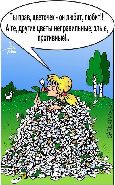 http://s7.uploads.ru/UGrd6.jpg
