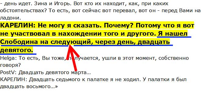 http://s7.uploads.ru/UYNqX.png