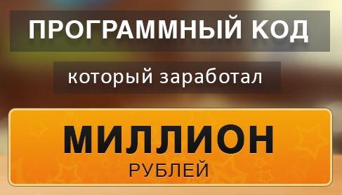 http://s7.uploads.ru/UfjEZ.jpg