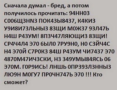 http://s7.uploads.ru/UiEvg.jpg