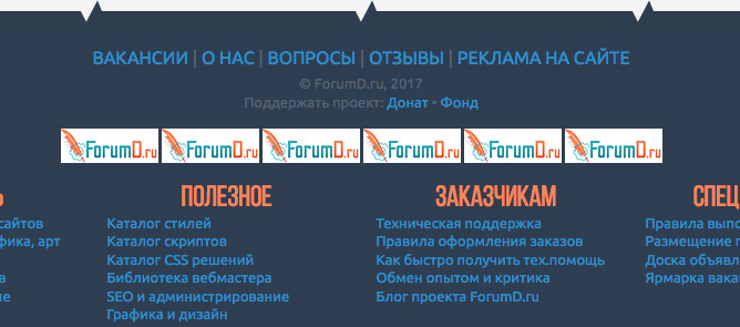 http://s7.uploads.ru/UniIX.jpg