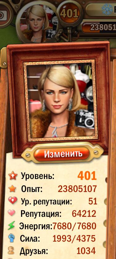 http://s7.uploads.ru/UnjtV.jpg